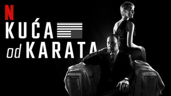 Naslovi s hrvatskim titlovima | Netflix Hrvatska